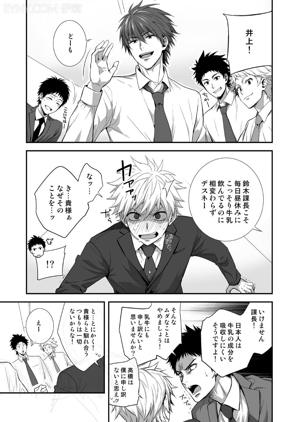 h_jigyoubu_kikaku_kaihatsu_hen_05