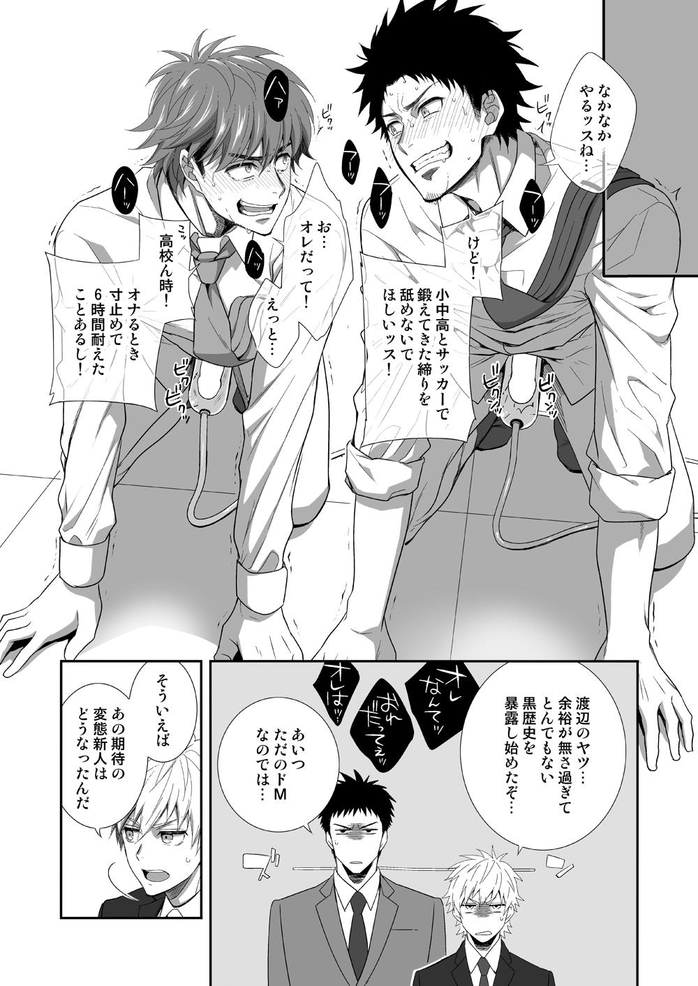h_jigyoubu_kikaku_kaihatsu_hen_15