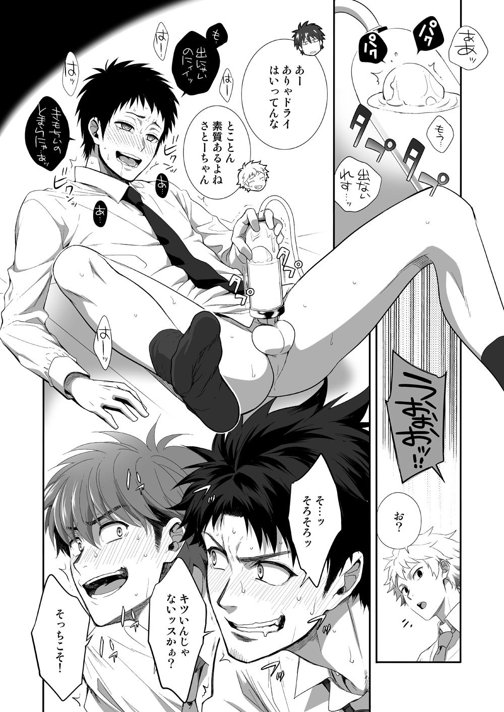 h_jigyoubu_kikaku_kaihatsu_hen_16