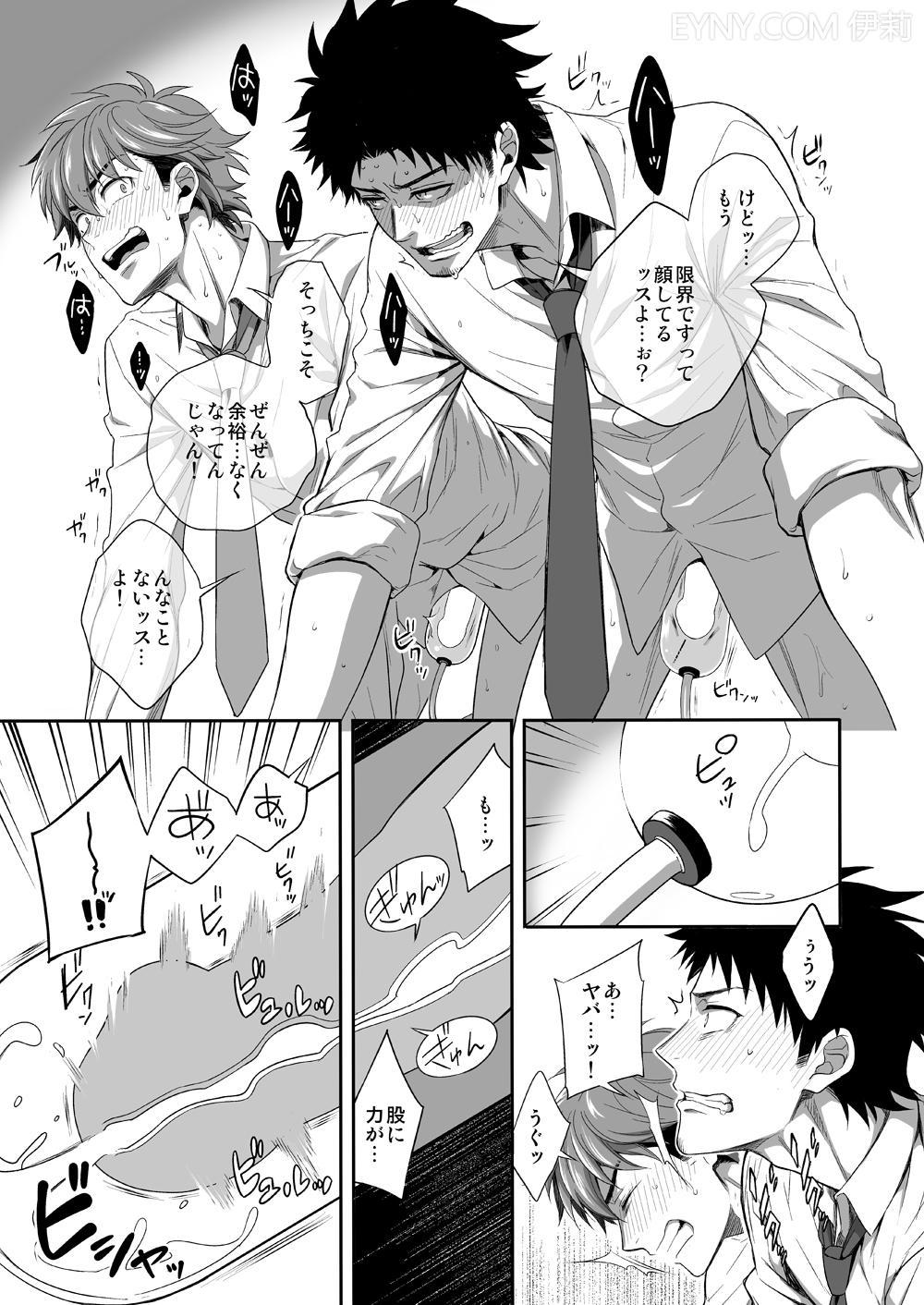 h_jigyoubu_kikaku_kaihatsu_hen_17