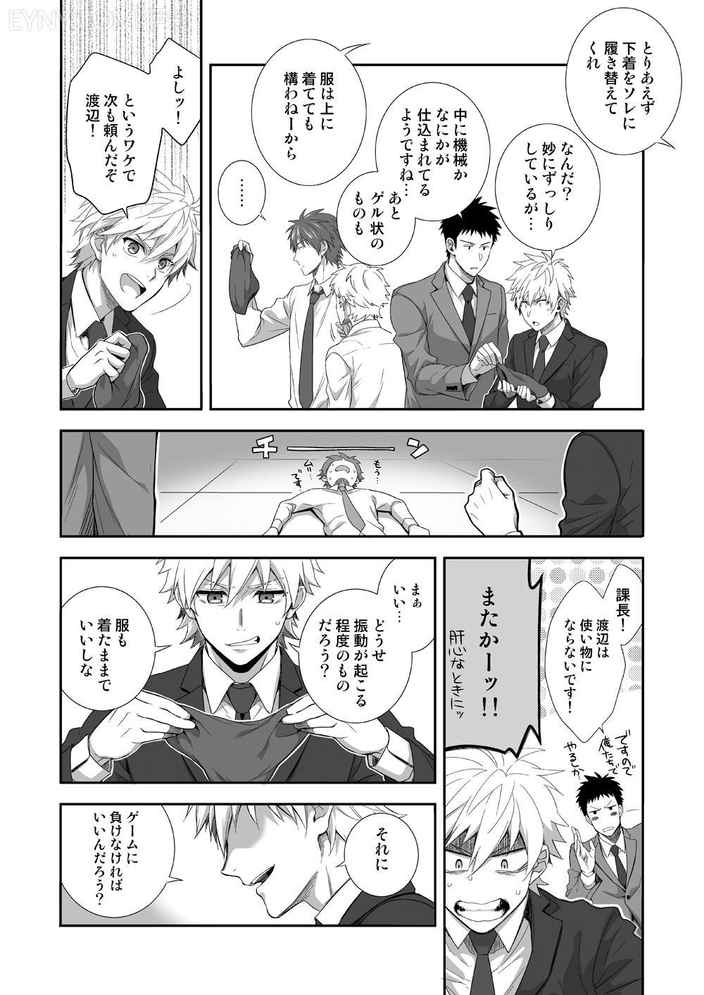 h_jigyoubu_kikaku_kaihatsu_hen_21