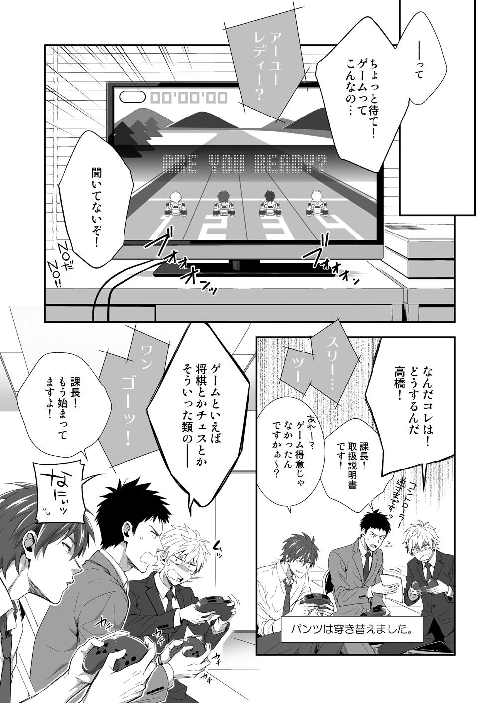 h_jigyoubu_kikaku_kaihatsu_hen_23