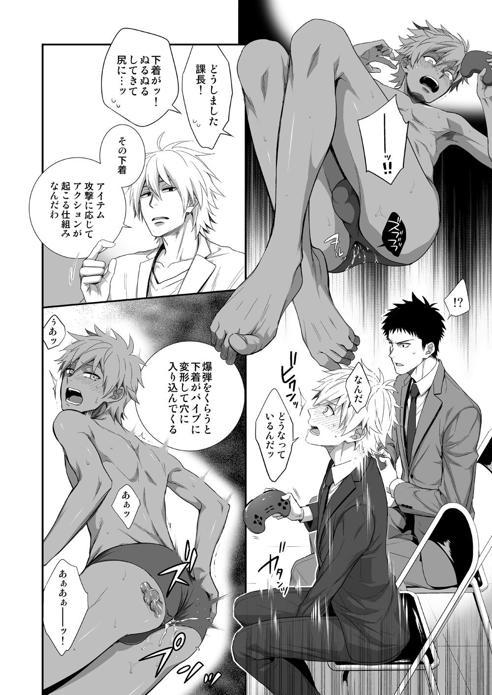 h_jigyoubu_kikaku_kaihatsu_hen_26