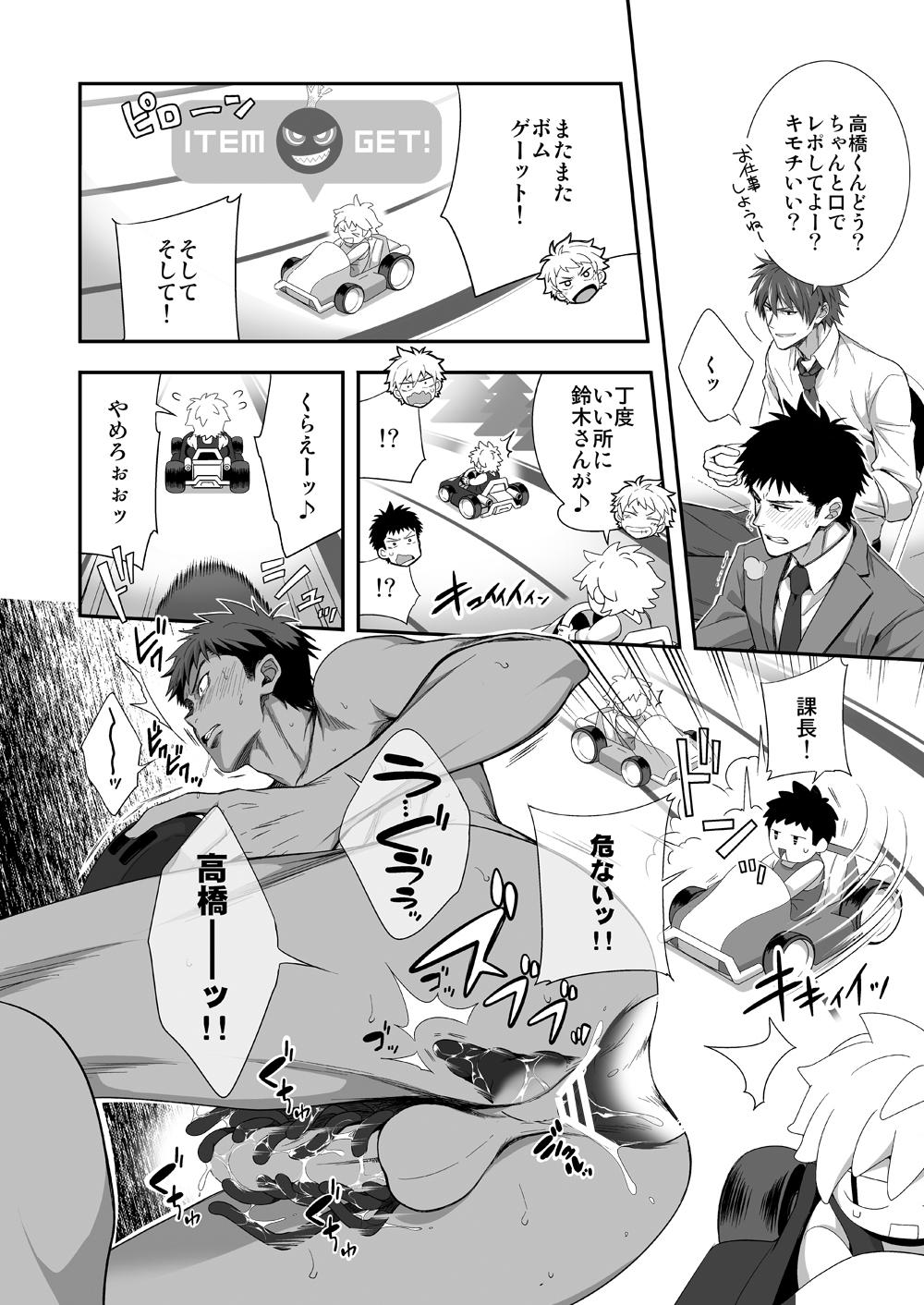 h_jigyoubu_kikaku_kaihatsu_hen_28