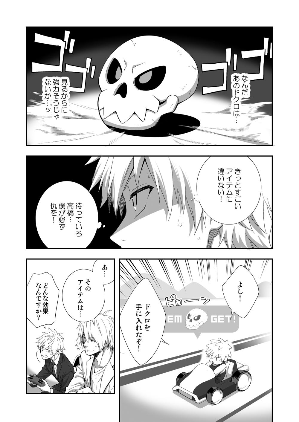 h_jigyoubu_kikaku_kaihatsu_hen_30