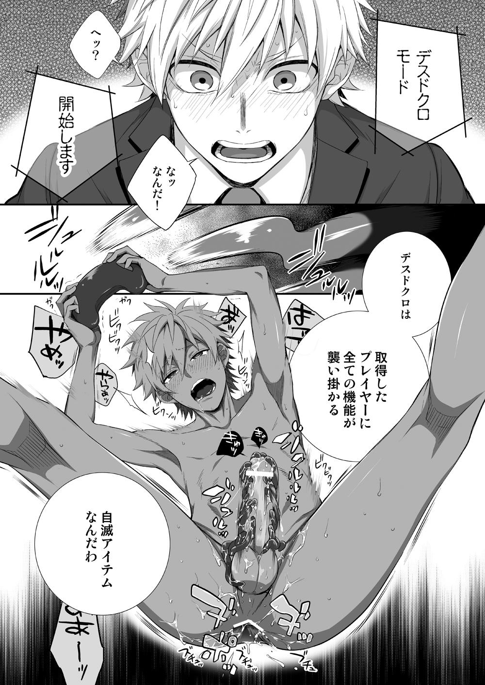 h_jigyoubu_kikaku_kaihatsu_hen_31
