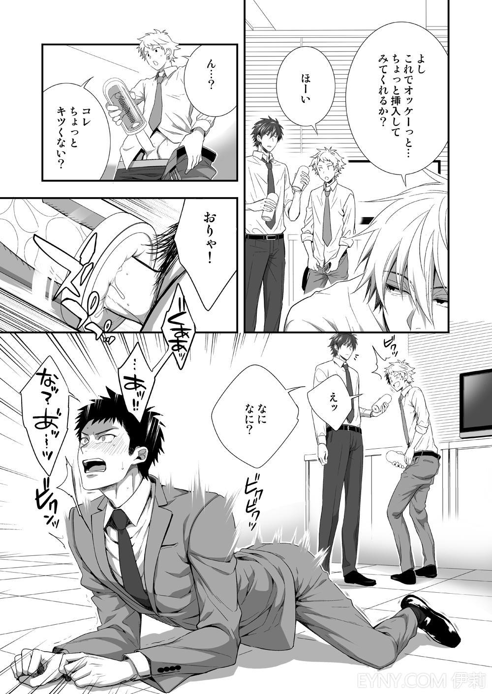 h_jigyoubu_kikaku_kaihatsu_hen_33
