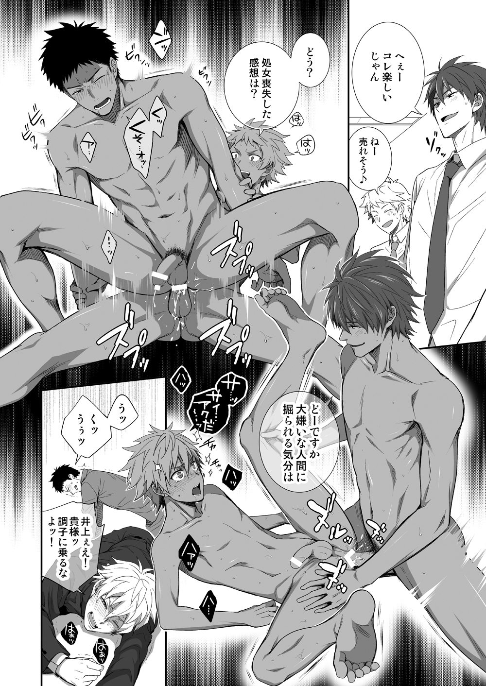 h_jigyoubu_kikaku_kaihatsu_hen_36