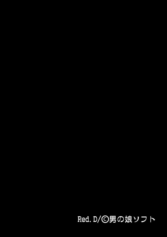 hellven_026